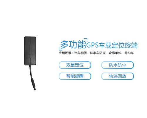 防(fang)水J01C 多功能超小機(ji)身(shen)汽(qi)車追蹤GPS定(ding)位器